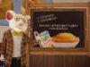 ABC della merenda dolce